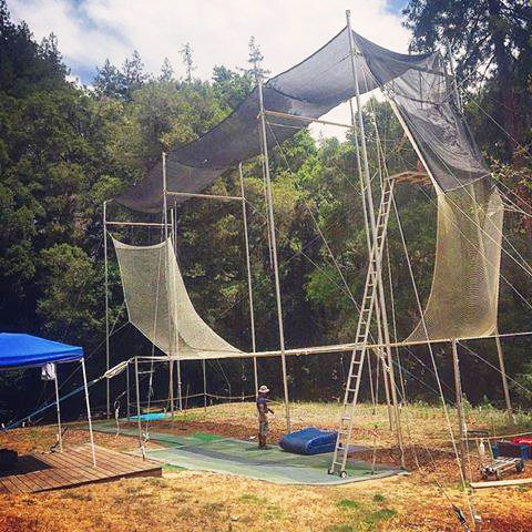 Full Flying Trapeze with Shade Canopy